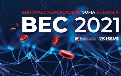 Endovascular Аcademy 10-12 September 2021